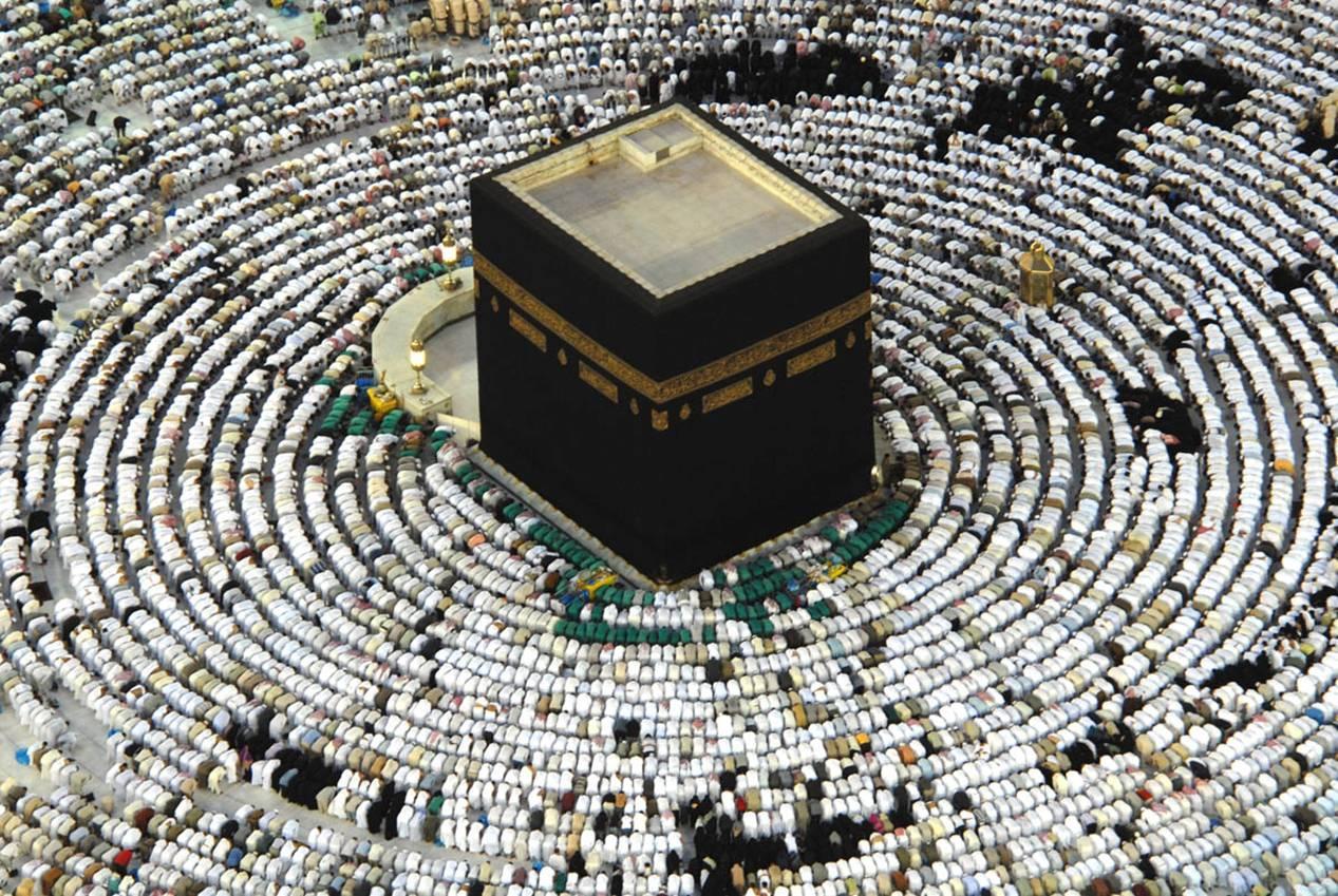 carré islam
